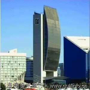 迪拜研究组建世界首家伊斯兰<font color=#ff0000>进</font><font color=#ff0000>出</font><font color=#ff0000>口</font>银行