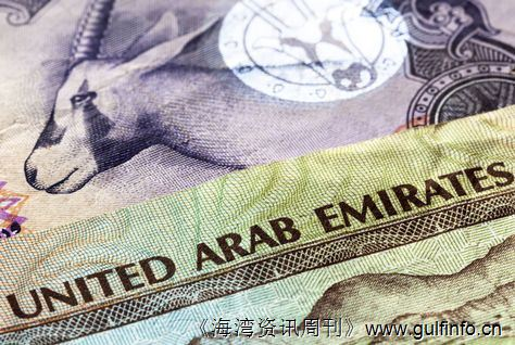 迪拜推出世界上第一个符合<font color=#ff0000>伊</font><font color=#ff0000>斯</font><font color=#ff0000>兰</font><font color=#ff0000>教</font>的进出口银行