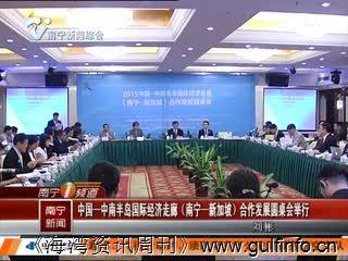 中国与埃塞经济发展形成互助共赢局面