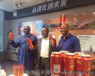 国际化布局再下一城 王老吉进军非洲第一大市场