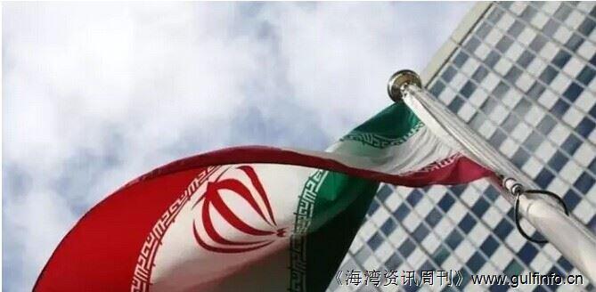 伊媒刊发学者观点评述后制裁阶段伊朗经济形势