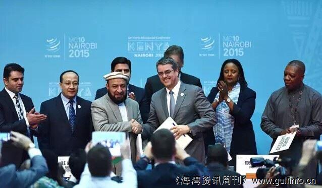 WTO扩容为多边贸易体系注入新血液