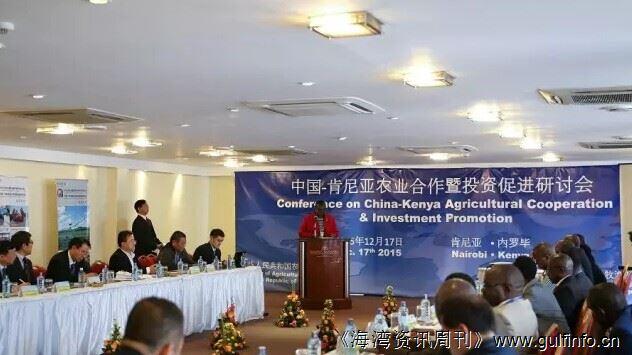 中国与肯尼亚探讨农业合作前景