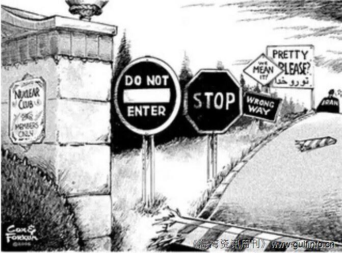 伊核全面协议,一扇半开的大门