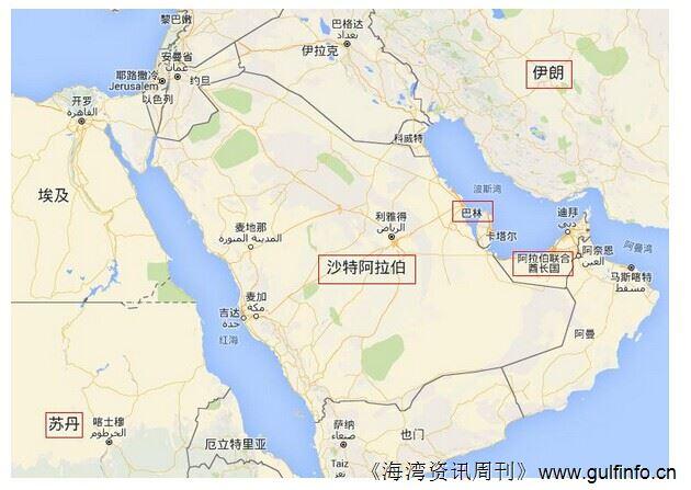 沙特盟友巴林苏丹先后宣布与伊朗断交