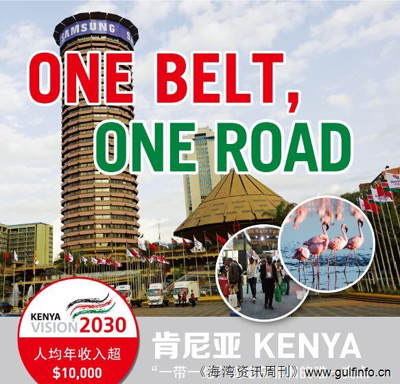 福利贴!!肯尼亚掘金机会,这些企业不要错过