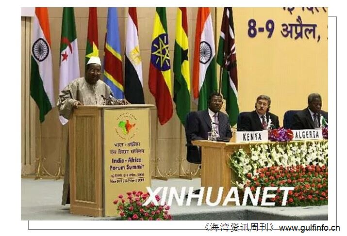 印非战略合作伙伴关系