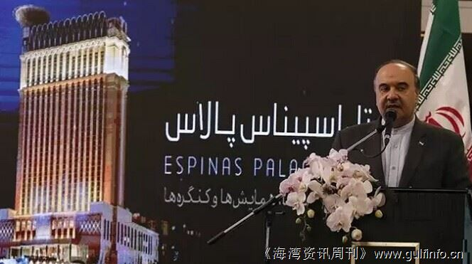 伊朗将新建125所豪华饭店迎接更多外国游客到访