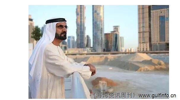 """迪拜运河上将出现有""""屋顶公园""""的商场"""