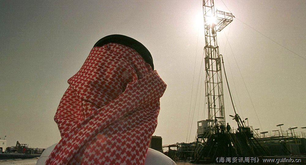 沙特阿拉伯:新起点?-  全新《国家评论》
