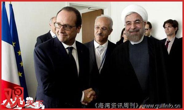 伊朗总统近20年来首次访问法国  签署大笔贸易订单