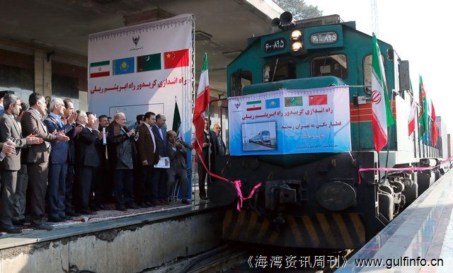"""历时仅半月 中国首趟""""丝路""""货运列车抵达伊朗 将延伸至欧洲"""
