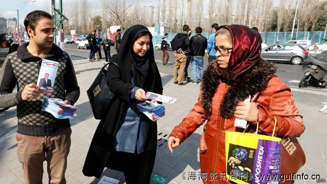 伊朗选举:你要知道的五件事