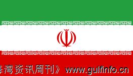 """伊朗一、二号人物新年贺词调门不同制造悬念 — 是要""""抵抗经济""""还是对外开放"""