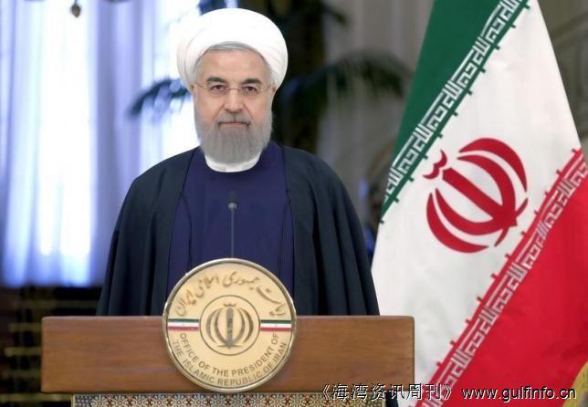 """伊朗 """"抵抗型经济""""政策"""