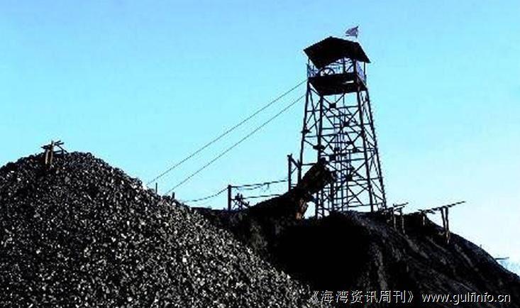 江西加强与伊朗矿产资源勘查等领域合作