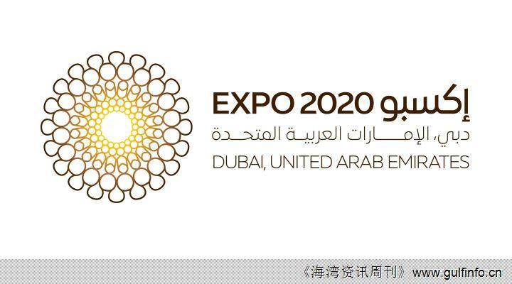 2020迪拜世博会新会标揭秘 灵感源于金指环