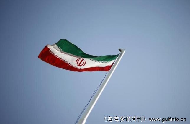 揭内幕:制裁解除了伊朗为啥还不高兴?