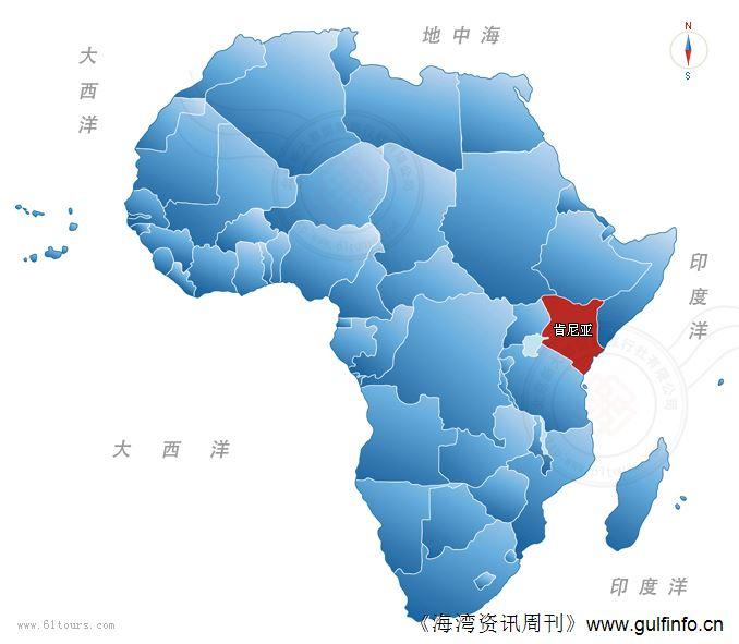 中航国际投资建设肯尼亚高档旅游业基础设施