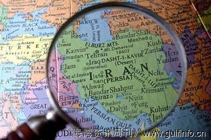 天哪!原来这些东西都来自伊朗!?