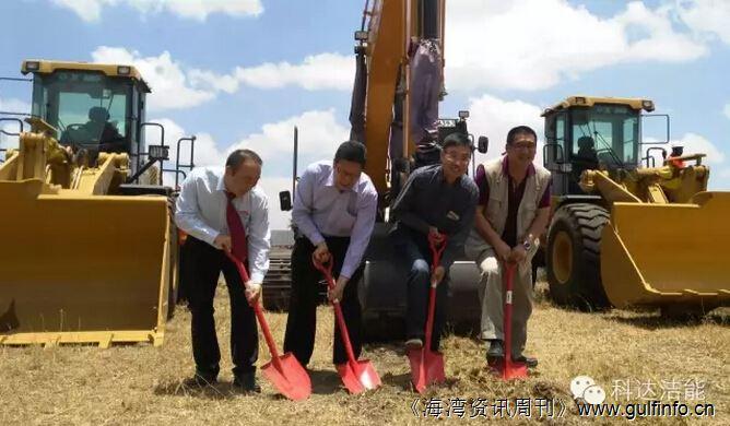 中国企业投资肯尼亚制造业,陶瓷砖厂生成线启动
