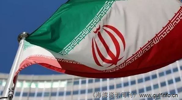 投资伊朗法规与实践一二三