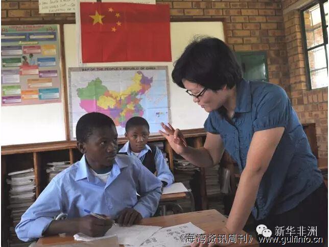 南非计划5年内在500所学校引进<font color=#ff0000>汉</font><font color=#ff0000>语</font>教学