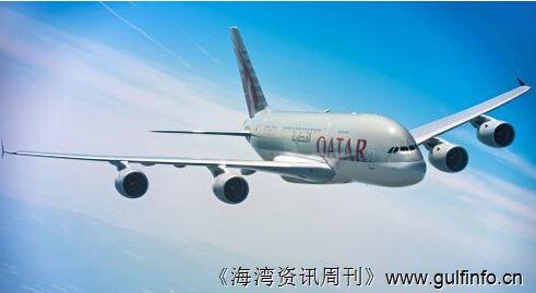 卡塔尔航空将启用A380客机执飞多哈至广州航线