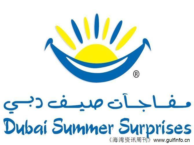 2016迪拜夏季购物节即将开幕