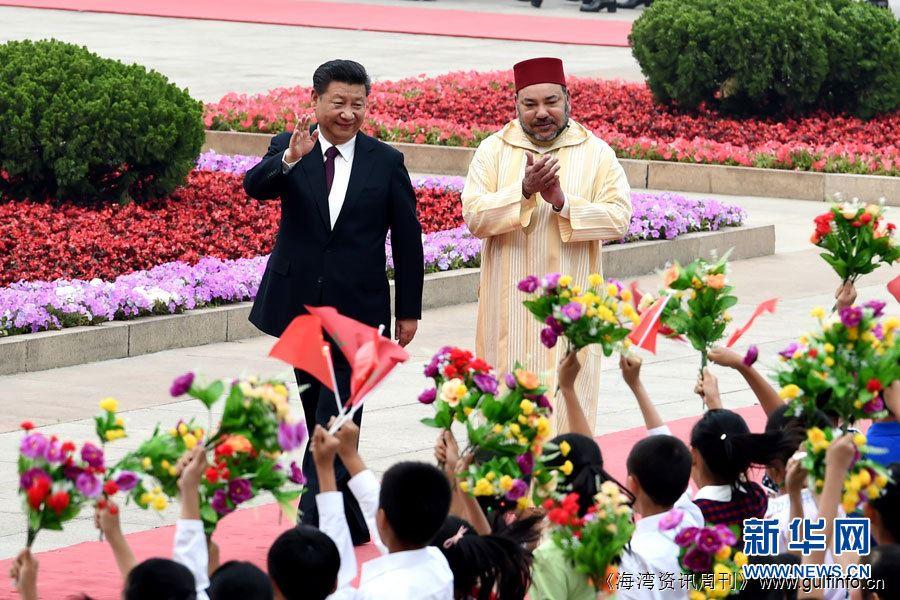 习近平与摩洛哥国王穆罕默德六世会谈 决定建立战略伙伴关系