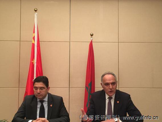 摩洛哥:希望做中国企业进军欧洲和西非的平台