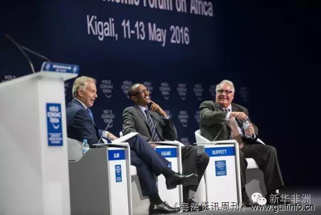 世界经济论坛非洲峰会热议非洲机遇