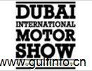 2017年迪拜国际汽车展览会