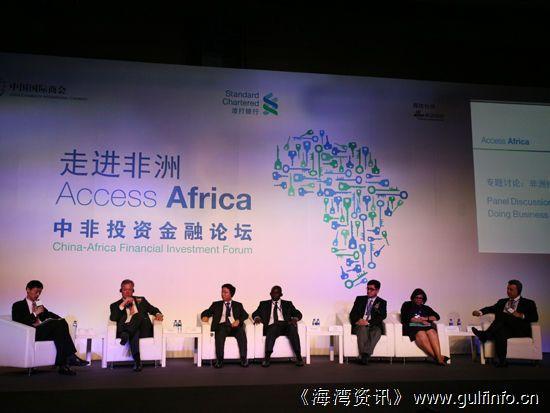 访谈:我的非洲投资经历— 肯尼亚多米诺国际酒店集团总裁