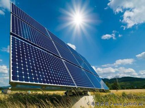 美可再生能源公司1.175亿美元助非洲清洁电力