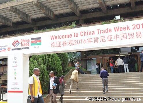 2016年肯尼亚中国贸易周开幕 中国制造靠品质赢得非洲市场