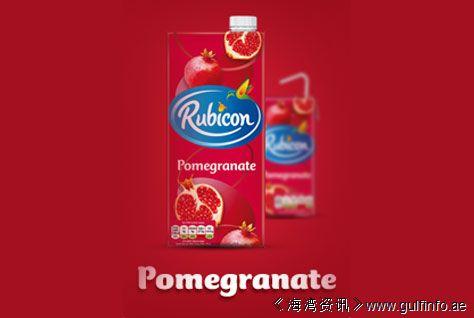 <font color=#ff0000>斋</font><font color=#ff0000>月</font>期间,Rubicon饮料销量上升至75%