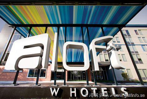 喜达屋旗下的Aloft品牌酒店第一次入驻沙特阿拉伯