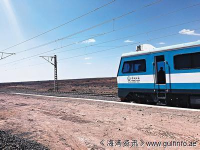 中企赢得非洲首条 现代电气化铁路运营权