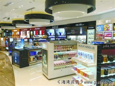 上海市中心唯一一家免税商店——中服上海免税店8月8日试营业