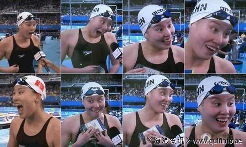 中国地震台科普中国奥运选手使用洪荒之力