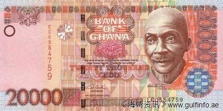 加纳二季度外国直接投资增长超400%