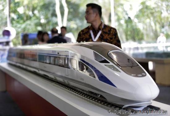 中国获印尼高铁全线建设许可 台媒:
