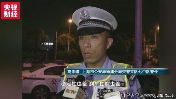 再敢上路就狠罚! 上海交警严查电动平衡车和滑板车