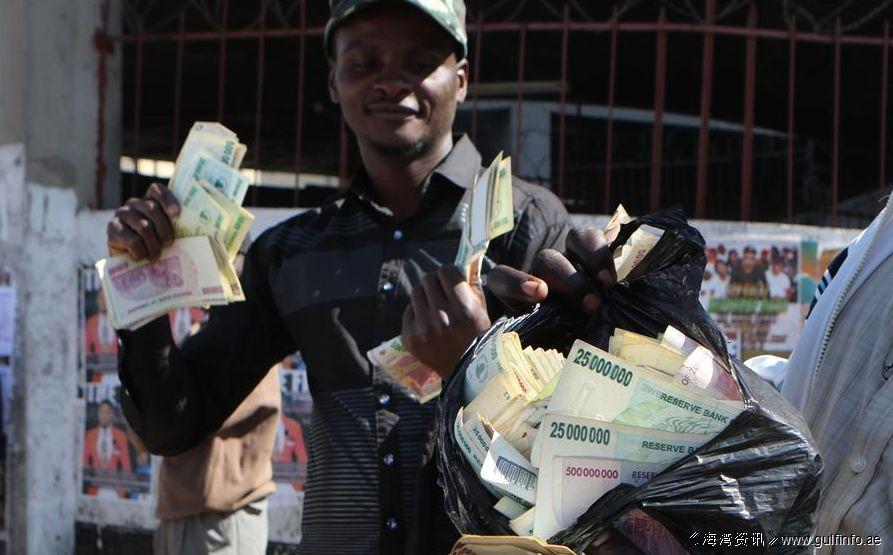 人民币动摇美元在非洲统治地位