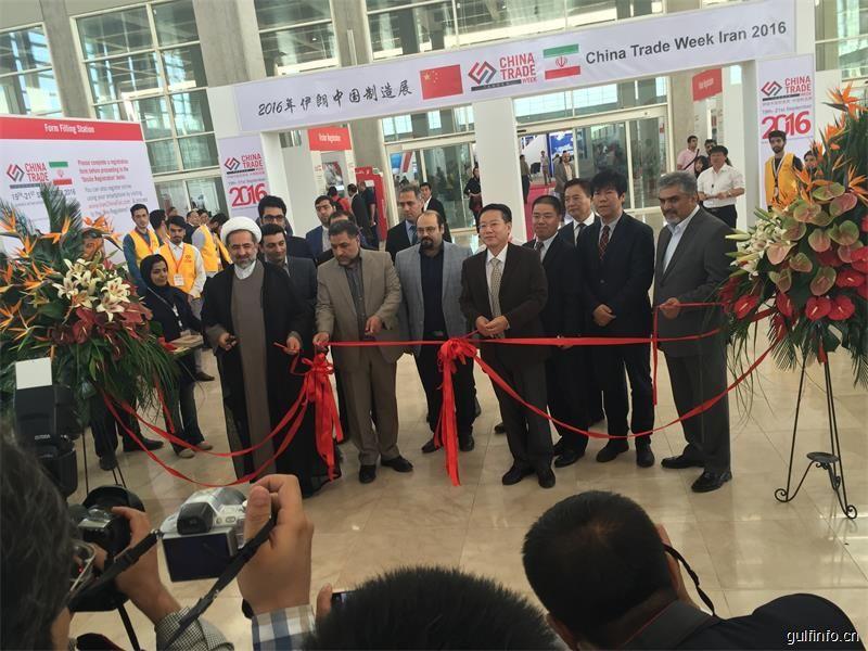 首届中国制造展暨中国贸易周展览会成功落户伊朗
