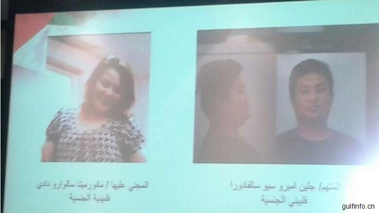 迪拜警方发现无头<font color=#ff0000>女</font><font color=#ff0000>人</font>