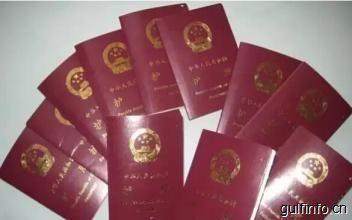 阿曼苏丹国驻华大使馆关于签证政策变动的通知