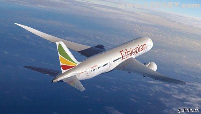 埃塞俄比亚航空:未来埃航的市场重心将放在亚太地区