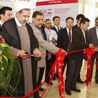 首届中国制造展暨中国贸易周成功落户伊朗